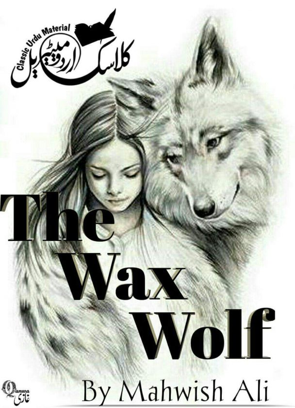 The Wax Wolf