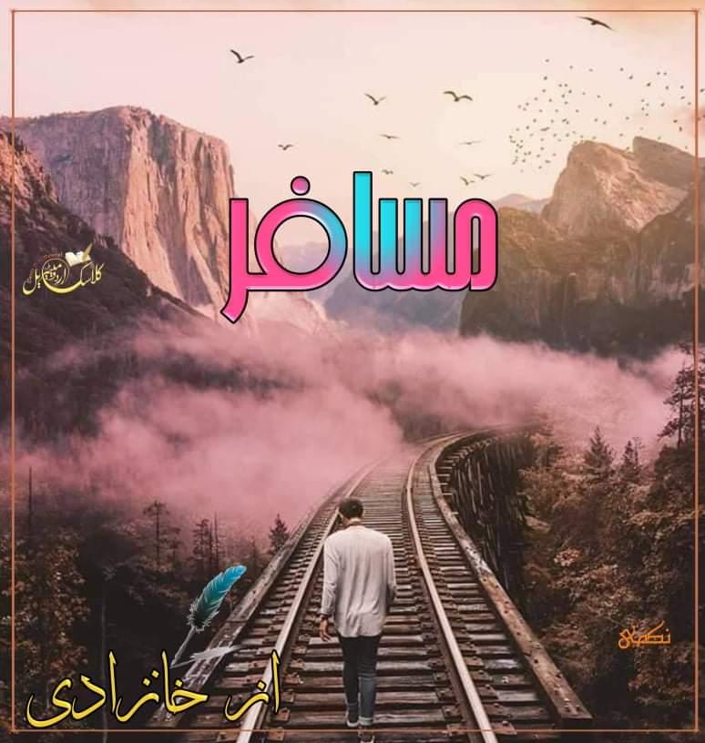 Musafir Novel Urdu By Khanzadi